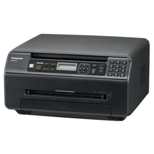 Panasonic KX-MB1500 Laser Multifunction Printer ...