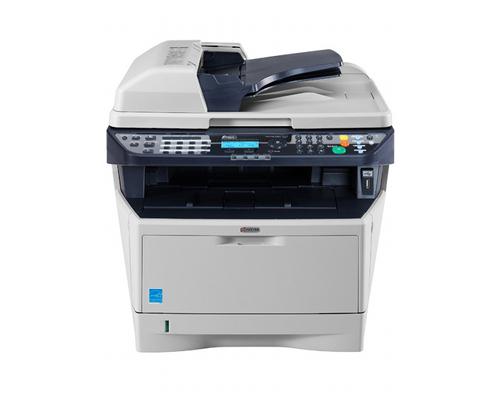 Kyocera Fs 1128mfp Review Quickship Com