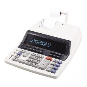 Sharp Commercial Printing Calculator - 12 Character - Fluorescent